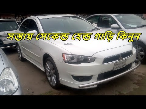 Second Hand Car Cheap price In Bd Toyota,Allion  Buy & Sell Cars Haat