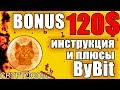 Криптовалютная Биржа BITYARD Ежедневные бонусы Daily mining, простая маржинальная торговля