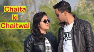 Chaita Ki Chaitwal | Garhwali Song | Garwali song 2018 |Garhwali dance|