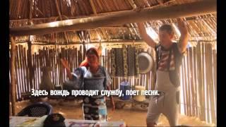 видео Панама