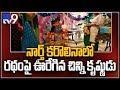 Sri Krishna Janmashtami celebrations in North Carolina - TV9