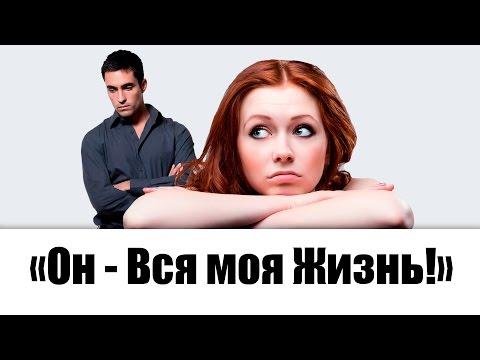 женщина познакомится с мужчиной 45 50 лет омск