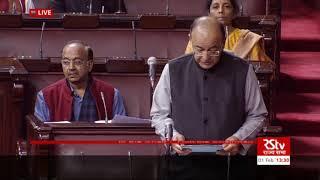 FM Arun Jaitley introduces Budget in Rajya Sabha