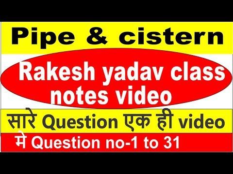 PIPE AND CISTERN  [RAKESH YADAV CLASS NOTE VIDEO] ALL QUESTION एक ही विडियो मे[Q.NO-01 To 31] CGL