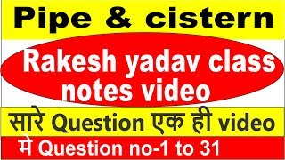 PIPE AND CISTERN  [RAKESH YADAV CLASS NOTE VIDEO] ALL QUESTION एक ही विडियो मे[Q.NO-01 to 31] CGL