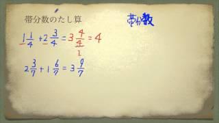 ふるやまんの算数塾 小学校算数を初めから丁寧に。 動画一覧はこちら ht...