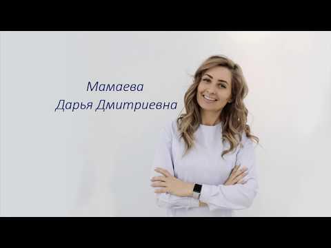 Цены на лечение зубов в Волжском и Волгограде в клинике ДАША