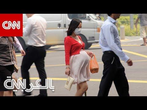 هل يؤثر الهواء الملوث الذي تتنفسه المرأة الحامل على الجنين؟  - 18:54-2019 / 10 / 1