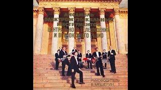 АЭМИ ЦТ и ВР п у В Мещерина 1978 Vinyl Record