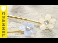 ネイルでDIY!フラワーヘアピン How to make a flower hairpin