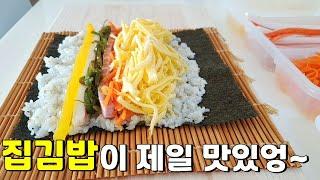 김밥만들기 ? 중독성 강한 김밥 만드는 비법! 계란땡초…