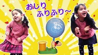 どんどん大きくなる風船が飛んだら勝ち!!クレヨンしんちゃん☆とべとべバルーン♡himawari-CH thumbnail