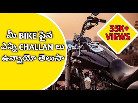 Download Traffic E Challan Check Up Hyderabad Telangana Pay