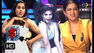 Dhee 10 |  21st February  2018| Full Episode | ETV Telugu