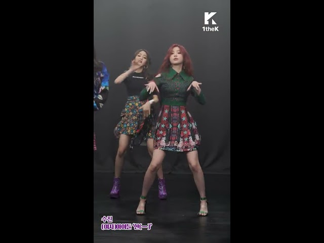 [1theK Dance Cover Contest] (G)I-DLE((??)???) _ SOOJIN(?? ??ver)