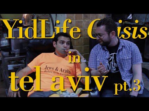 YidLife Crisis in Tel Aviv - Pt. 3 - Old Things in Jaffa