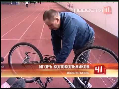Необычный велосипед Колокольникова с педалями без мертвых точек unusual bicycle without dead points