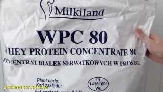 Концентрат сывороточного белка 80% (КСБ 80) Milkiland, Ostrowia (оригинальный мешок 15 кг)(, 2014-08-05T19:18:15.000Z)
