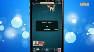 Домино Онлайн: классическая настольная игра LiveGames - осел и козел | Игра на iOS для iPhone