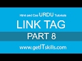 HTML and CSS in urdu / hindi Tutorial 8 | Link Tag