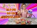 JAPON ABURCUBURLARI!- (Pembe Kitkat,Noodle Cips,Sushili Cips vs.) スナック