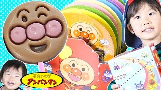 アンパンマン ペロペロチョコ ❤ ひと箱開けてみた♪ そうちゃん☆おとちゃん Anpanman Lollipop Chocolates thumbnail