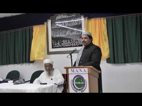 Speech by Noor Miyan on Bahra-e-aam Bandagi Miyan Rz -July 08,2017