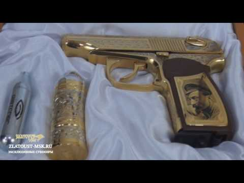 Видео Подарочный магазин сувенир владикавказ ул ардонская