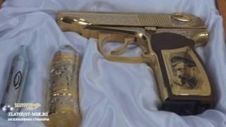 Подарочный Пистолет Железный Феликс(Добрый день дамы и господа! Представляем Вам отличный сувенир - подарочный пистолет Железный Феликс. Никел..., 2016-11-22T09:45:24.000Z)
