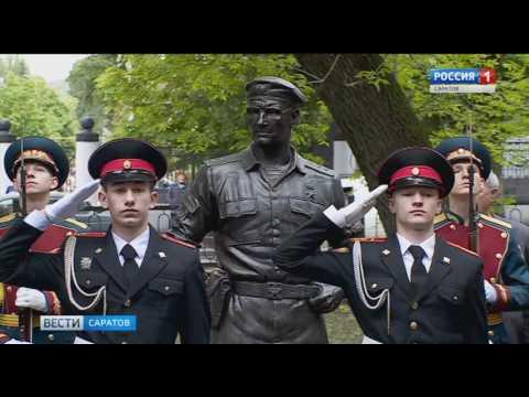 Саратовский Краснознамённый институт войск национальной гвардии России отмечает юбилей
