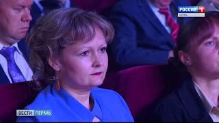 В Перми наградили лучших врачей