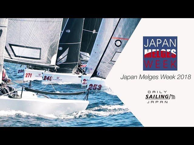 Japan Melges Week 2018 Digest