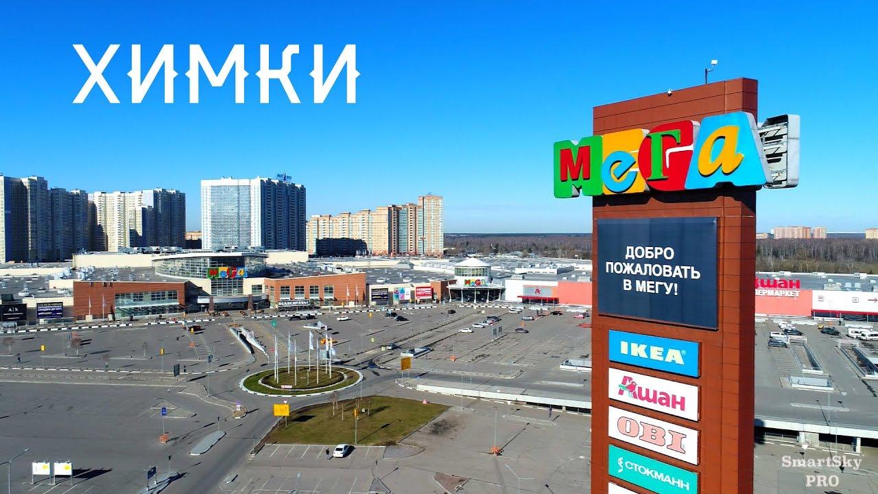 Фото анастасии митиной москва московская область два