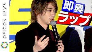 チャンネル登録:https://goo.gl/U4Waal 俳優の横浜流星(22)が10日、...