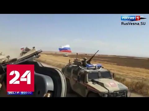 Блокировка российского патруля