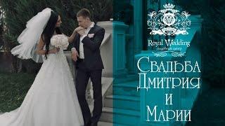 Свадьба в Green House (Тюмень) | Дмитрий и Мария