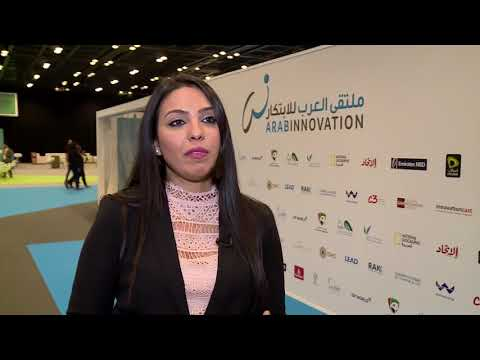 Arab innovation feb 2018 congress dubai world trade center