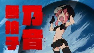 Repeat youtube video Kill la Kill -- All of Nonon Jakuzure Part 3 (OVA)