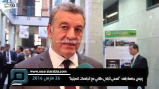 بالفيديو| رؤساء الجامعات: التعاون مع الصين خطوة لانطلاق التعليم المصري