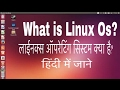 [Hindi-हिन्दी] What is Linux Os? Explained In Hindi.