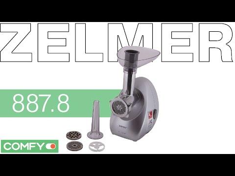 Zelmer 887.8 - Видеодемонстрация мясорубки от Comfy