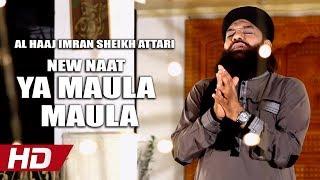 YA MAULA MAULA - AL HAAJ IMRAN SHEIKH ATTARI - OFFICIAL HD VIDEO - HI-TECH ISLAMIC - BEAUTIFUL NAAT