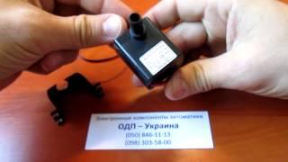 Водяной Насос-Помпа 240 литров/час на 12 вольт Погружной для фонтана аквариума и прочего Мини