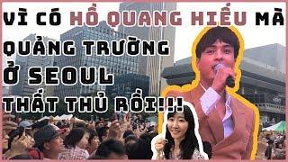 Người Hàn lần đầu thấy Hồ Quang Hiếu hát live ở Hàn Quốc! 베트남 가수 호꽝히에우 서울 공연