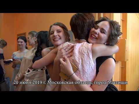 """2019 Школа """"Логос М"""".  Выпускной. начало фильма"""