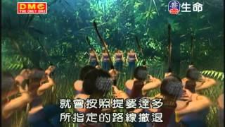 佛陀本生十世_勤修忍辱波羅蜜者-詹塔王子的故事(2) -A