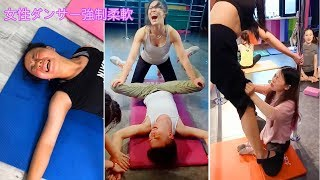 open male student's legs | Chinese dancer middle split training