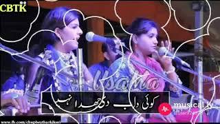 Matlab dy Rishty ny -Nooran sisters-New super hit song