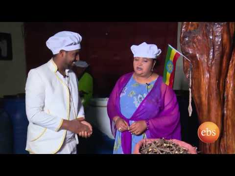 EBS Special Show: የ ጠጅ አጣጣል ( Tej Preparation)