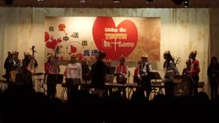 Publication Date: 2016-12-21 | Video Title: 梁式芝書院中樂團— Last Christmas